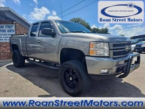 2012 Chevrolet Silverado 1500 for sale at PARKWAY AUTO SALES OF BRISTOL - Roan Street Motors in Johnson City TN