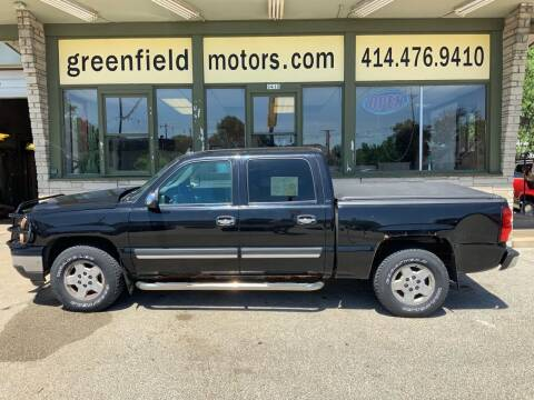 2007 Chevrolet Silverado 1500 Classic for sale at GREENFIELD MOTORS in Milwaukee WI
