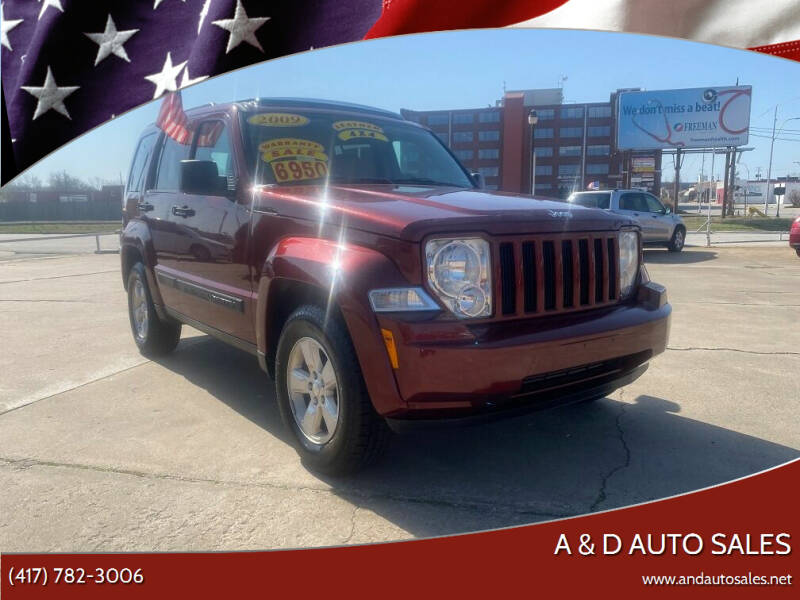 2009 Jeep Liberty for sale at A & D Auto Sales in Joplin MO