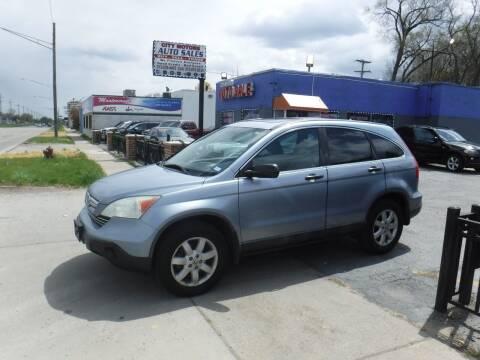 2009 Honda CR-V for sale at City Motors Auto Sale LLC in Redford MI