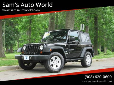 2008 Jeep Wrangler for sale at Sam's Auto World in Roselle NJ