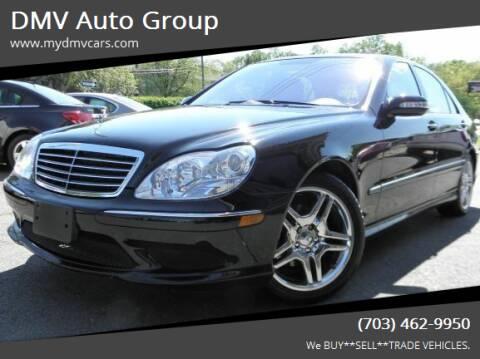 2006 Mercedes-Benz S-Class for sale at DMV Auto Group in Falls Church VA