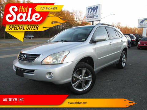 2006 Lexus RX 400h for sale at AUTOTYM INC in Fredericksburg VA