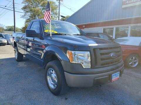 2011 Ford F-150 for sale at Peter Kay Auto Sales in Alden NY
