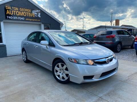 2010 Honda Civic for sale at Dalton George Automotive in Marietta OH