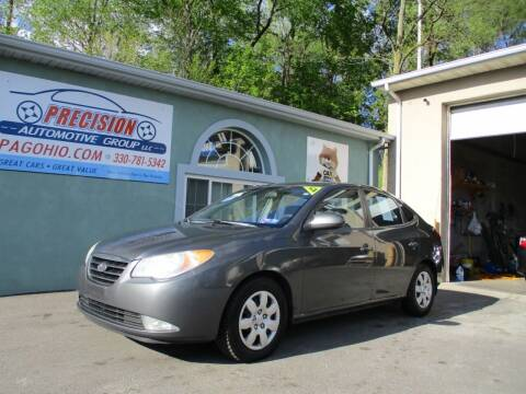 2007 Hyundai Elantra for sale at Precision Automotive Group in Youngstown OH