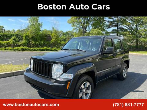 2008 Jeep Liberty for sale at Boston Auto Cars in Dedham MA