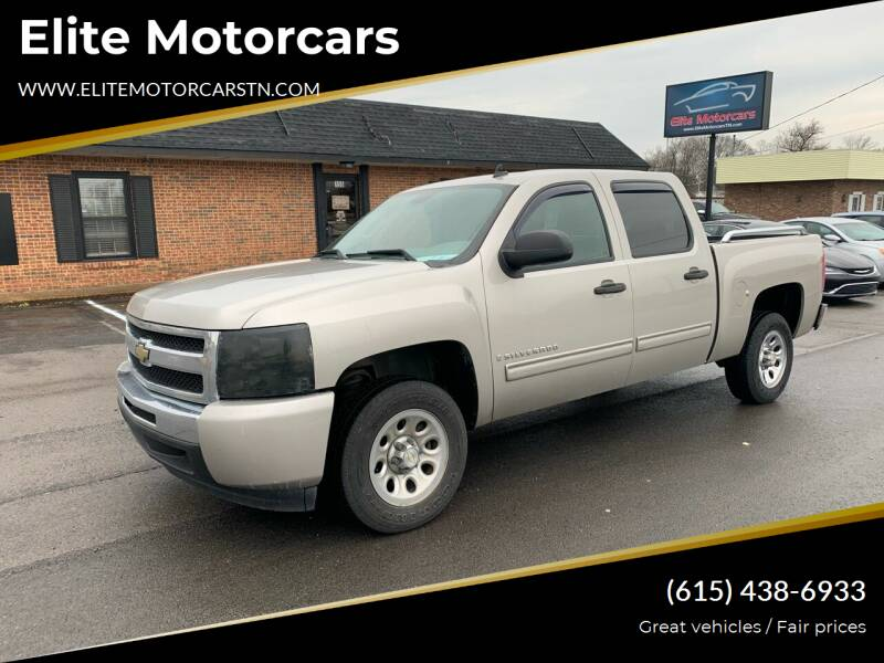 2009 Chevrolet Silverado 1500 for sale at Elite Motorcars in Smyrna TN