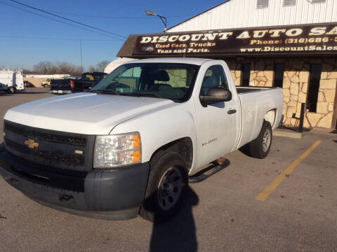 2013 Chevrolet Silverado 1500 for sale at Discount Auto Sales in Wichita KS