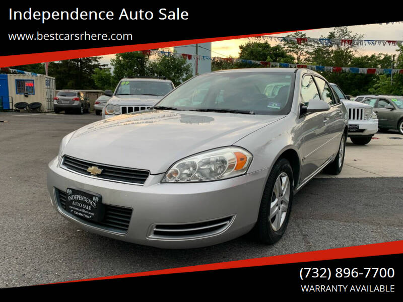 2007 Chevrolet Impala for sale at Independence Auto Sale in Bordentown NJ
