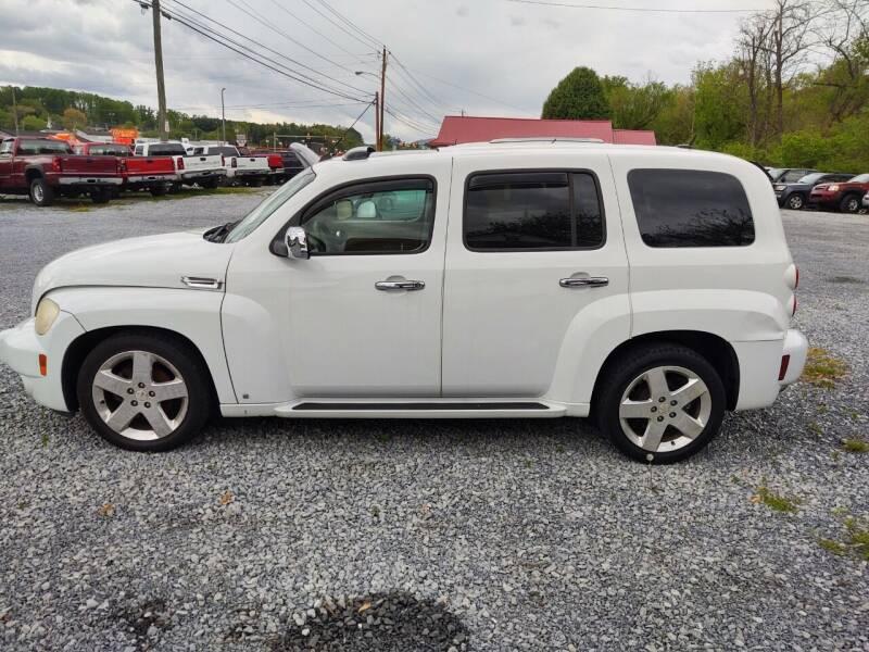 2006 Chevrolet HHR for sale at Magic Ride Auto Sales in Elizabethton TN