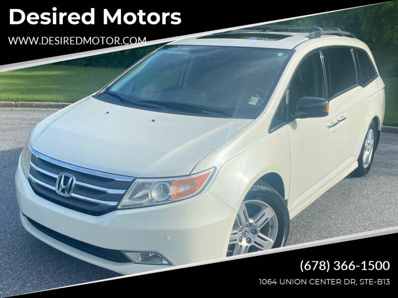 2013 Honda Odyssey for sale at Desired Motors in Alpharetta GA