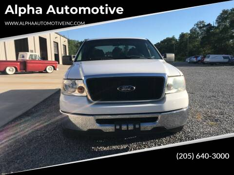 2008 Ford F-150 for sale at Alpha Automotive in Odenville AL