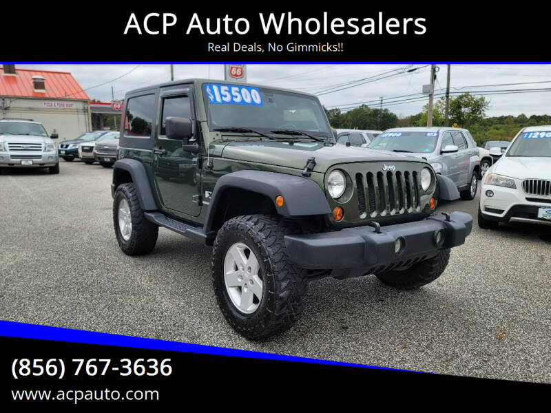 2008 Jeep Wrangler for sale at ACP Auto Wholesalers in Berlin NJ