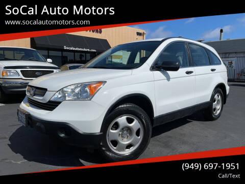 2008 Honda CR-V for sale at SoCal Auto Motors in Costa Mesa CA