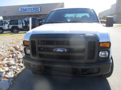 2008 Ford F-250 Super Duty for sale at Z Motors in Chattanooga TN