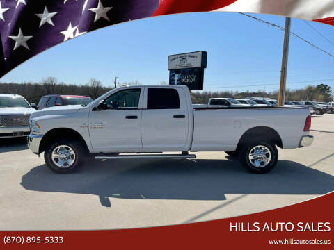 2018 RAM Ram Pickup 3500 for sale at Hills Auto Sales in Salem AR