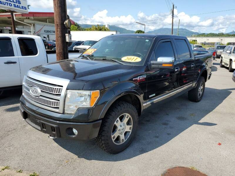 2011 Ford F-150 for sale at Ellis Auto Sales and Service in Middlesboro KY