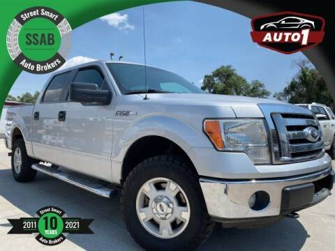 2011 Ford F-150 for sale at Street Smart Auto Brokers in Colorado Springs CO