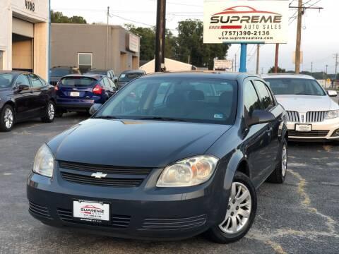 2009 Chevrolet Cobalt for sale at Supreme Auto Sales in Chesapeake VA