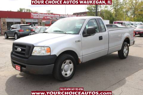 2008 Ford F-150 for sale at Your Choice Autos - Waukegan in Waukegan IL