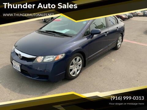 2010 Honda Civic for sale at Thunder Auto Sales in Sacramento CA