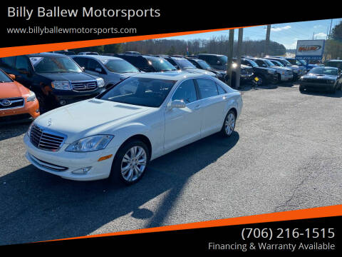 2009 Mercedes-Benz S-Class for sale at Billy Ballew Motorsports in Dawsonville GA