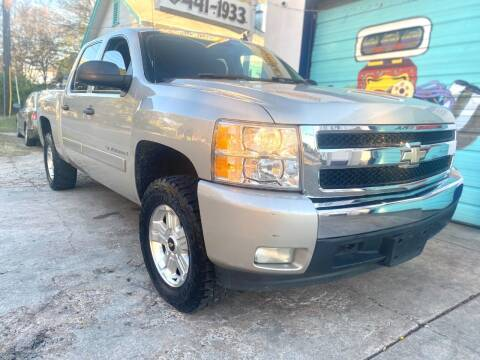 2008 Chevrolet Silverado 1500 for sale at Hi-Tech Automotive - Congress in Austin TX
