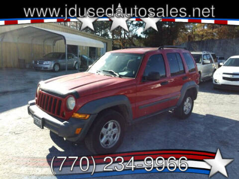 2005 Jeep Liberty for sale at J D USED AUTO SALES INC in Doraville GA