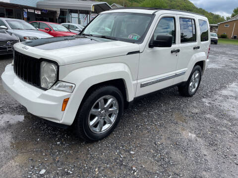 2008 Jeep Liberty for sale at DOUG'S USED CARS in East Freedom PA