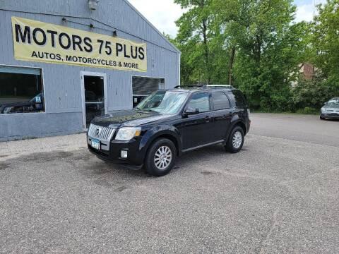 2010 Mercury Mariner for sale at Motors 75 Plus in Saint Cloud MN