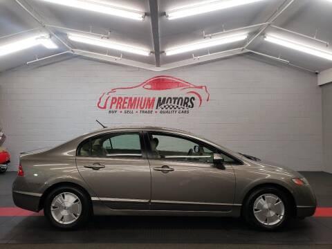 2006 Honda Civic for sale at Premium Motors in Villa Park IL