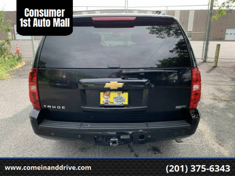 2012 Chevrolet Tahoe for sale at Consumer 1st Auto Mall in Hasbrouck Heights NJ