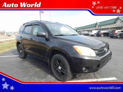 2006 Toyota RAV4 for sale at Auto World in Carbondale IL