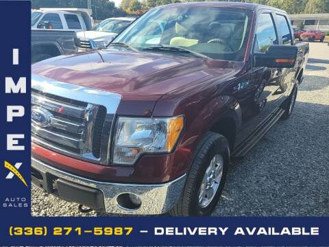 2010 Ford F-150 for sale at Impex Auto Sales in Greensboro NC