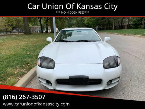 1999 Mitsubishi 3000GT for sale at Car Union Of Kansas City in Kansas City MO