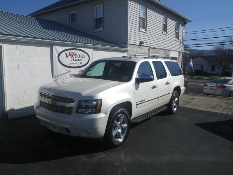 2012 Chevrolet Suburban for sale at VICTORY AUTO in Lewistown PA