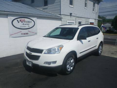 2011 Chevrolet Traverse for sale at VICTORY AUTO in Lewistown PA