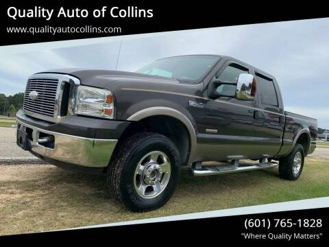 2006 Ford F-250 Super Duty for sale at Quality Auto of Collins in Collins MS