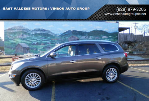 2010 Buick Enclave for sale at EAST VALDESE MOTORS / VINSON AUTO GROUP in Valdese NC