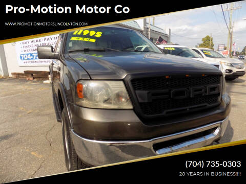 2008 Ford F-150 for sale at Pro-Motion Motor Co in Lincolnton NC