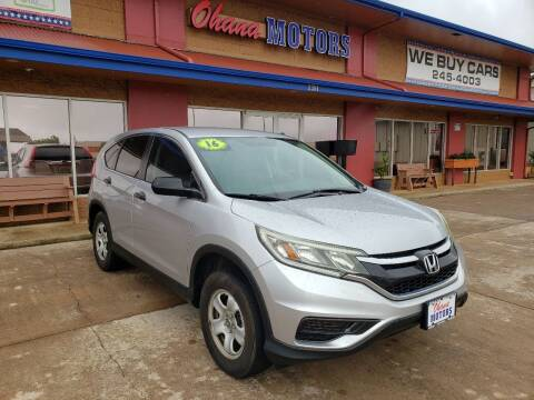 2016 Honda CR-V for sale at Ohana Motors in Lihue HI