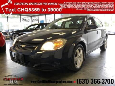 2009 Chevrolet Cobalt for sale at CERTIFIED HEADQUARTERS in St James NY