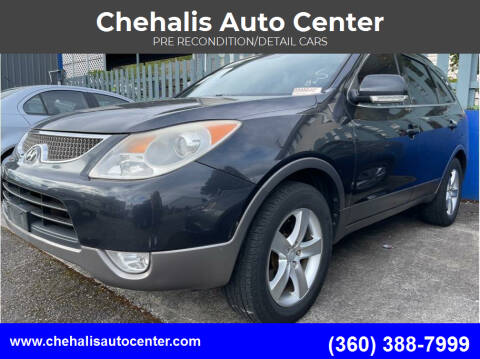 2007 Hyundai Veracruz for sale at Chehalis Auto Center in Chehalis WA