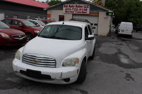 2011 Chevrolet HHR for sale at SAI Auto Sales - Used Cars in Johnson City TN