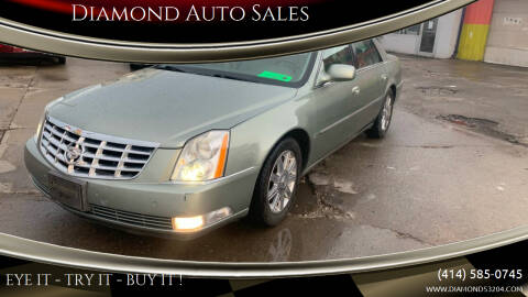 2006 Cadillac DTS for sale at Diamond Auto Sales in Milwaukee WI