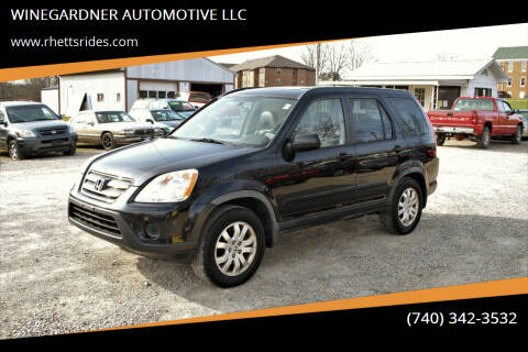 2006 Honda CR-V for sale at WINEGARDNER AUTOMOTIVE LLC in New Lexington OH