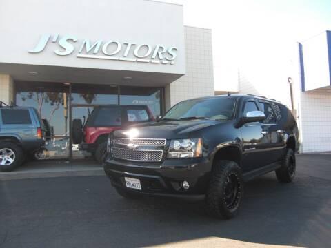 2011 Chevrolet Suburban for sale at J'S MOTORS in San Diego CA