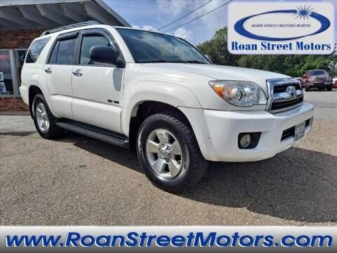2007 Toyota 4Runner for sale at PARKWAY AUTO SALES OF BRISTOL - Roan Street Motors in Johnson City TN