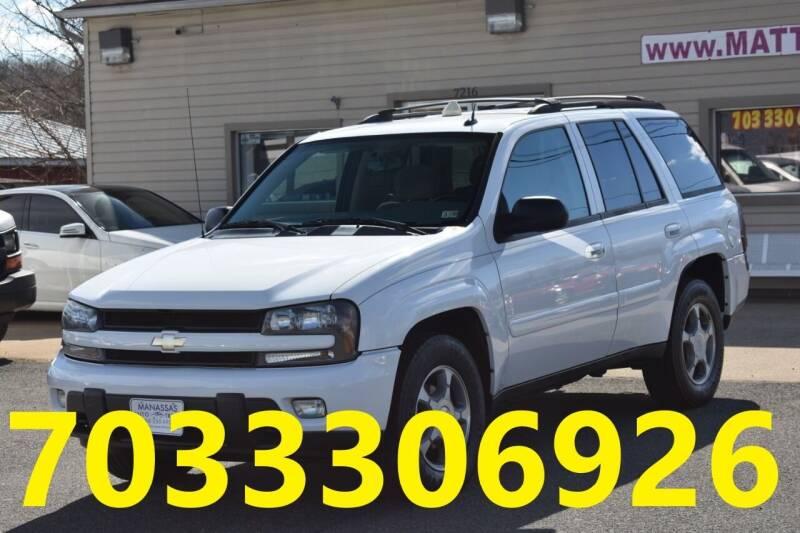 2005 Chevrolet TrailBlazer for sale at MANASSAS AUTO TRUCK in Manassas VA